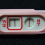 妊娠・中絶手術をした後はどれくらい休めばソープに出勤できますか?
