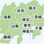 静岡や茨城が出稼ぎで人気なのはどうしてですか?